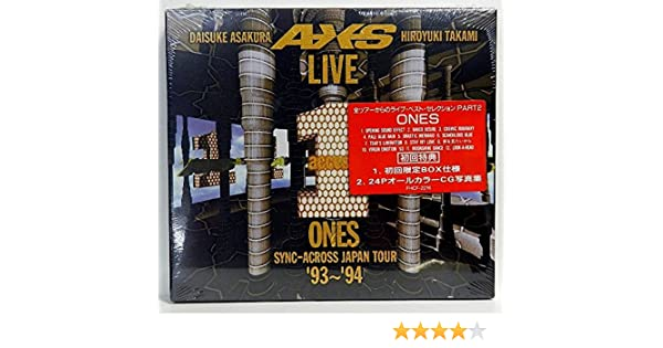 Amazon   LIVE ONES / SYNC-ACRO...