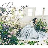 誓い(初回生産限定盤)(DVD付)