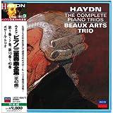 ハイドン:ピアノ三重奏曲全集(全43曲)