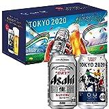 【夏のビールギフトに】アサヒ スーパードライデザイン8缶カジュアルギフト [ 350ml×8本 ] [ギフトBox入り]