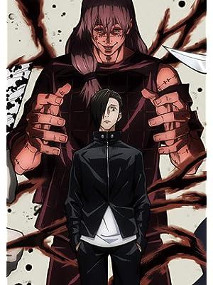 呪術廻戦 Vol.4 Blu-ray (初回生産限定版)