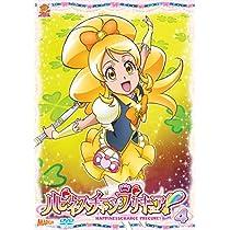 ハピネスチャージプリキュア! 【DVD】 Vol.4
