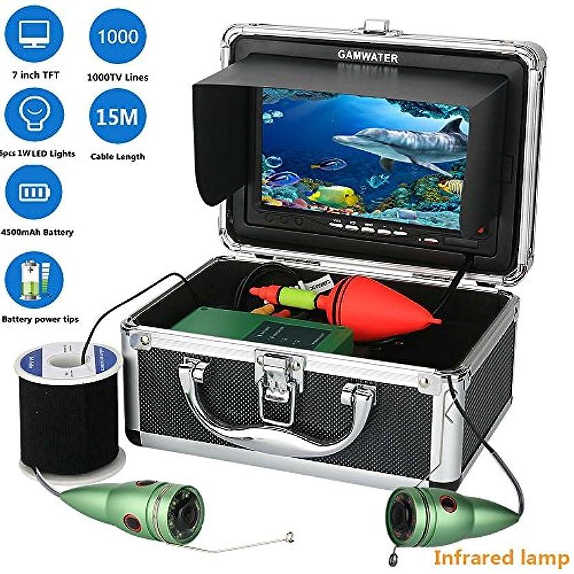 インタフェースアルネ解釈7インチHDワイヤレスポータブル水中釣りカメラ赤外線ライトフィッシュディテクター15 M