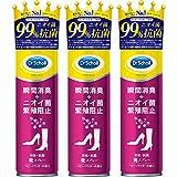※【クーポンでさらに70%OFF!】靴 消臭 抗菌 スプレー ドクターショール ベビーパウダーの香り 150ml×3 靴消臭がお買い得!