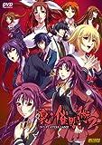 裏・催眠術2 DVDゲーム