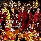 【早期購入特典あり】終電を超えて~Christmas Night~/忘年会 ! BOU ! NEN ! KAI ! (初回限定ジングルベル盤)(えび☆クリ! スペシャルフォト(L版サイズ)付き)