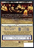 十二人の怒れる男(コレクターズ・エディション) [DVD] 画像