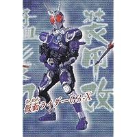 ガシャポン HG シリーズ 仮面ライダー 17  ~目覚めよ!新たなる力編~  仮面ライダーG3-X