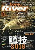 Lure magazine River(ルアーマガジンリバー) Vol.37 2016年 10 月号 [雑誌]: Lure magazine(ルアーマガジ 増刊