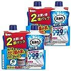 【爆下げ】洗濯槽 クリーナー (550g×2個)×2個が激安特価!