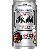 Asahi Super Dry Beer Can, 24 x 350ml