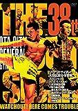ジ・アウトサイダー 大田区総合体育館スペシャル [DVD]