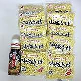 沖縄そば 10食 PETボトルスープ セット (沖縄そば屋が使う本格生ゆで麺)