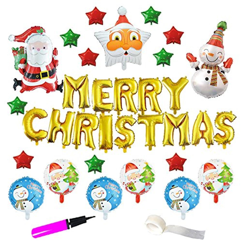 超巨大 クリスマス 飾り付け バルーン セット 33ピース ポンプ付き