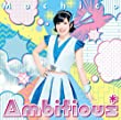 Ambitious* (通常盤)