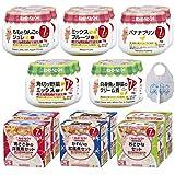 キユーピー ベビーフード 離乳食 7ヵ月頃から にこにこボックス バラエティセット (8種×2個) オリジナル紙エプロンセット (ベビーフード,にこにこボックス 8種×2個)