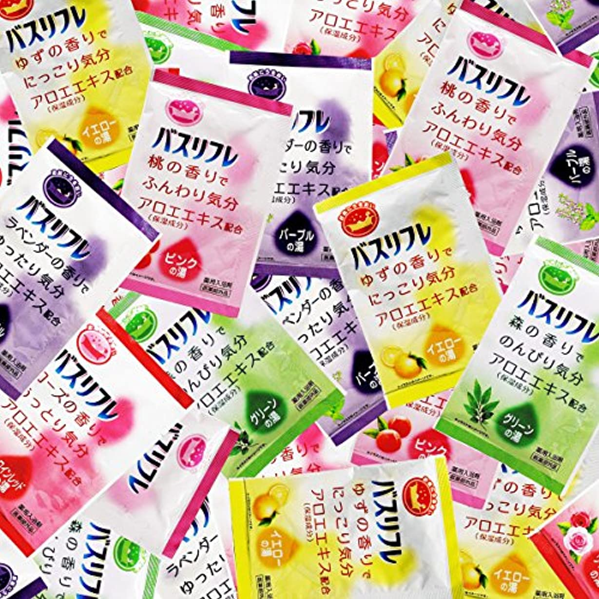 薬用入浴剤 バスリフレ 5種類の香り アソート 120袋セット 入浴剤 詰め合わせ 人気 アロマ 福袋 医薬部外品