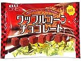 ワッフルコーンチョコレート