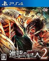 進撃の巨人2  - PS4