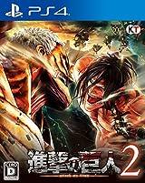 PS4&PS Vita&Switch用アクション「進撃の巨人2」プレイ動画