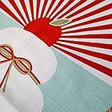 1月 お正月 ライトブルー コノミ KONOMI by YU-SOKU tokyo 綿シャンタン小風呂敷/小ふろしき