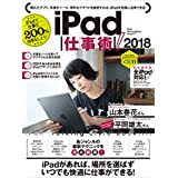standards (編集), 鈴木 文彦(snap!) (写真) (30)新品:   ¥ 324 ポイント:27pt (8%)