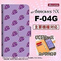 手帳型 ケース F-04G スマホ カバー ARROWS NX アローズ ぶどう・グレープ 紫 nk-004s-f04g-dr181
