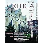 CRITICA 第9号 特集◆G・K・チェスタトン生誕140年
