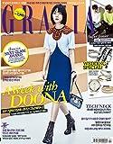 GRAZIA(グラツィア)2015年4月1号/SUPERJUNIOR ドンヘ&ウニョク 表紙 【韓国雑誌】