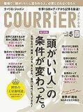 COURRiER Japon (クーリエ ジャポン)2015年 05 月号