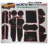 【1年保証/取説付】2017.4- スバル新型XV(2代目 GT3/GT7型) 専用 インテリアラバーマット【赤/RED】/ドアポケットマット スバル・SUBARU