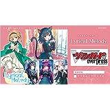 カードファイト!! ヴァンガード overDress リリカルブースター第1弾 Lyrical Melody VG-D-LBT01 BOX