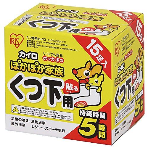 アイリスオーヤマ カイロ 貼る くつ下用 15足 ぽかぽか家族 PKN-15...