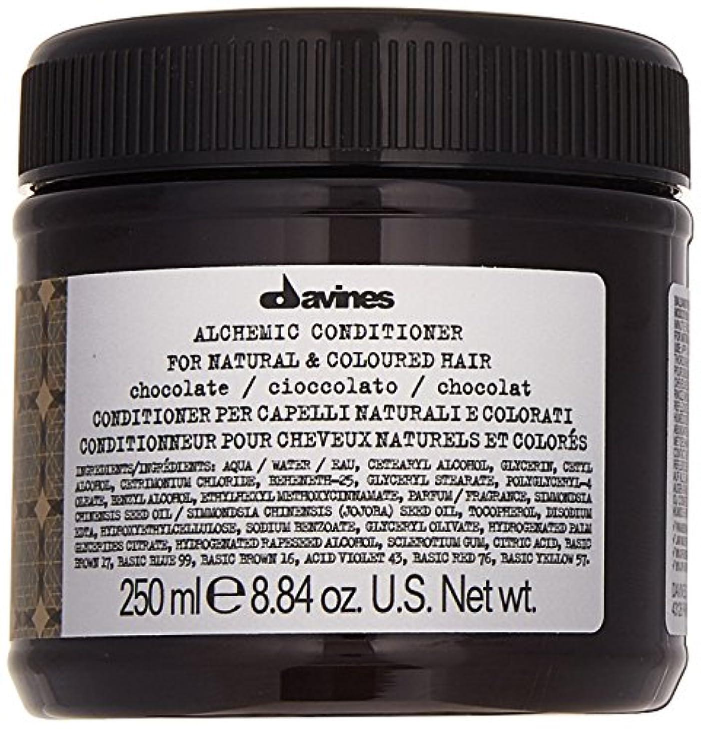 カフェテリア飛行場あざダヴィネス Alchemic Conditioner - # Chocolate (For Natural & Coloured Hair) 250ml/8.84oz並行輸入品