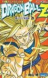 ドラゴンボールZ魔人ブウ復活編 巻6―TV版アニメコミックス (ジャンプコミックス)