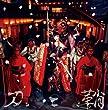 刀と鞘 (初回限定盤) (DVD付)