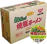 サンポー食品 焼豚ラーメン ねぎ盛り 86g×12個