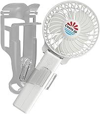 えりかけ扇風機 BodyFan(服の中へ送風可能)首かけ/手持ち/日傘/ベビーカー兼用 USB充電池式 携帯扇風機