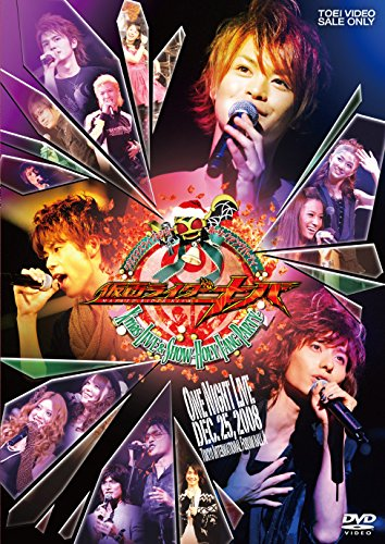 [画像:MASKED RIDER KIVA X'mas LIVE & SHOW ‐HOLY FANG PARTY‐ [DVD]]