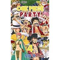 ワンピース パーティー コミック 1-4巻セット