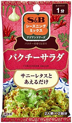 S&B シーズニング パクチーサラダ 12g×5袋