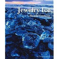 Jewelry Ice(ジュエリーアイス)浦島久写真集