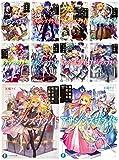 アサシンズプライド 文庫 1-10巻セット (富士見ファンタジア文庫)