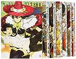 ウィッチクラフトワークス コミック 1-7巻セット (アフタヌーンKC)