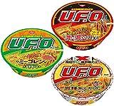 [3品種] 日清 焼そば U.F.O. 詰め合わせ [期間限定] 3種セット (計12食)
