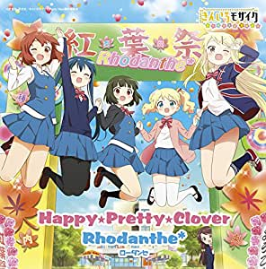 Happy★Pretty★Clover