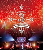 SOLIDEMO 3rd ANNIVERSARY LIVE Happiness [Blu-ray]