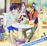TVアニメ『Free!』ラジオCD「イワトビちゃんねる」Vol.1