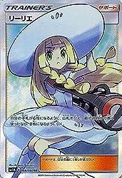 ポケモンカードゲーム サン&ムーン リーリエ(スーパーレア) / コレクション ムーン(PMSM1M)/シングルカード