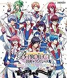 B-PROJECT〜鼓動*アンビシャス〜 BRILLIANT*PARTY[ANSX-10054][Blu-ray/ブルーレイ] 製品画像